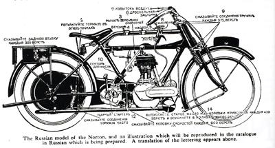 James Norton Ställd Inför Krigsrätt Under Första Världskriget